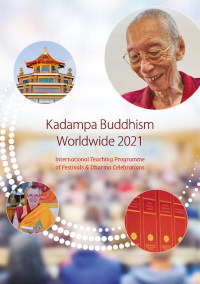 Cover of Kadampa Buddhism Worldwide 2021 Brochure